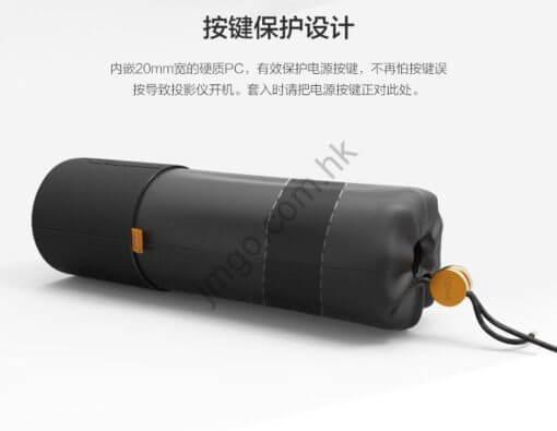 P1智能便攜保護套